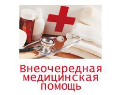 Педикулез: симптомы, лечение, профилактика